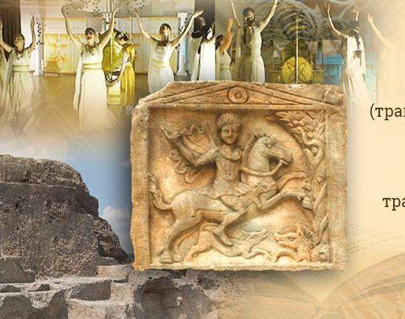 """Възстановки на терен (тракийските светилища – пещера """"Утробата"""", """"Харман кая"""" и """"Татул"""")"""