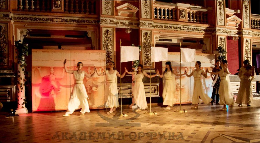 Тракийска Мистерийна Драма - Академия Орфика
