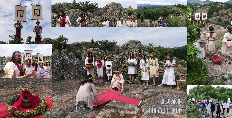 Възстановка на Еньовден (Харман Кая) с древнотракийски ритуали