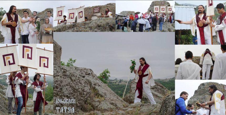 Възстановка на древнотракийски ритуали по случай Еньовден