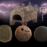 КЛУБ АРГОНАВТИКА – ПОКЛОННИЧЕСКИ ПЪТЕВОДИТЕЛ ЗА МЕГАЛИТНИТЕ СВЕТИЛИЩА